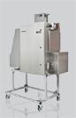 MAX300-IGX系列在线质谱