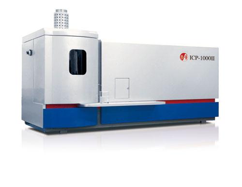 ICP-1000Ⅱ型全自动台式等离子光谱仪
